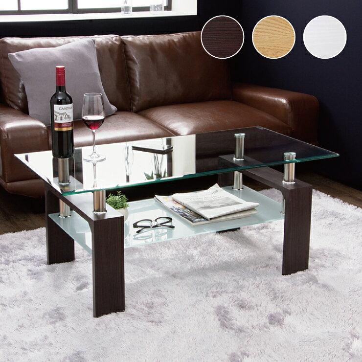 センターテーブル ガラス 幅96cm 棚付き おしゃれ 強化ガラス スタイリッシュ 茶色 スタイリッシュ オフィス 会社(代引不可)【送料無料】