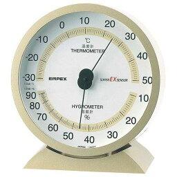 EMPEX (エンペックス) 温度・湿度計 スーパーEX高品質 温度・湿度計 卓上用 EX-2718 シャンパンゴールド