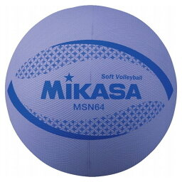 ミカサ(MIKASA) ソフトバレー カラーソフトバレーボール(バイオレット) MSN64V