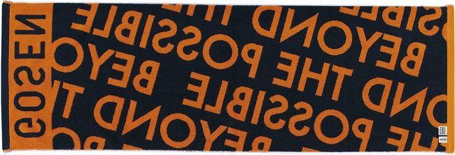 GOSEN(ゴーセン)K1603スポーツタオルK1603【カラー】オレンジ【ポイント10倍】