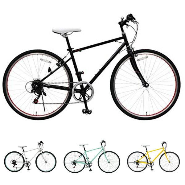 TOP ONE 自転車 26インチ クロスバイク シマノ製6段ギア ワイヤー錠 LEDライト付 MCR266 通勤 通学(代引不可)【送料無料】