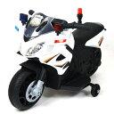 電動乗用バイク アメリカンポリス バイク 乗用玩具 乗用おもちゃ 乗り物 おもちゃ ミニバイク ポケバイ ギフト 911【送料無料】