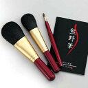 世界に誇る熊野の化粧筆です。Kfi-80R 熊野化粧筆セット 筆の心 / 世界に誇る熊野の化粧筆です...