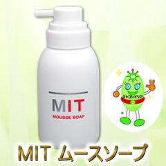 ミトコンドリアでお肌ぷるぷる☆お手入れカンタン!シンプルケアMIT ムースソープ / ミトコンド...