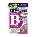 DHC サプリメント ビタミンBミックス 60日分 120粒