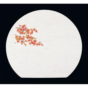 ヤマコー 尺3半月四季懐石まっと(50枚入) 紅葉 QKI02