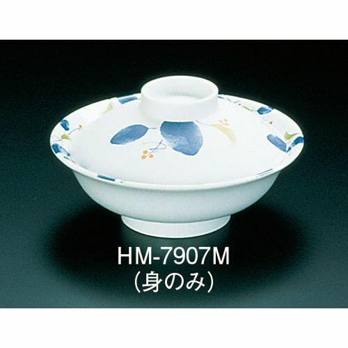 食器, 煮物椀  HM-7907M RNM11