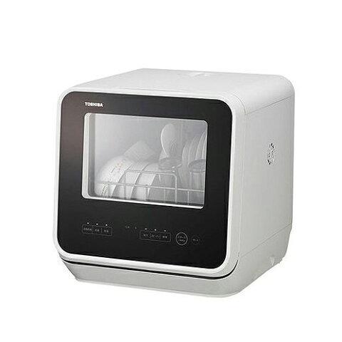 東芝 食器洗い乾燥機 1~3人用 DWS-22A 食洗機 食洗器 食器乾燥 工事不要 食器洗い機 卓上型【送料無料】