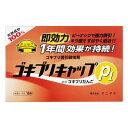 【3個セット】タニサケ ゴキブリキャップP1(15個入) 医薬部外品 まとめ セット まとめ売り セット販売 まとめ買い 備蓄 ストック(代引不可)【送料無料】