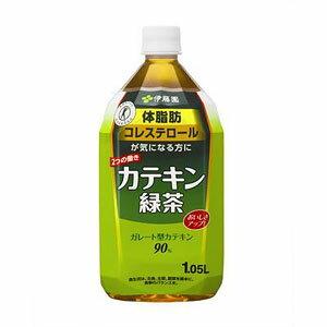 伊藤園 2つの働きカテキン緑茶 1.05L×12本 1ケース 緑茶(代引き不可)【送料無料】