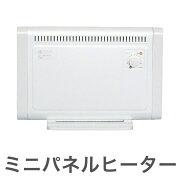 ジャパン ミニパネルヒーター ストーブ コンパクト