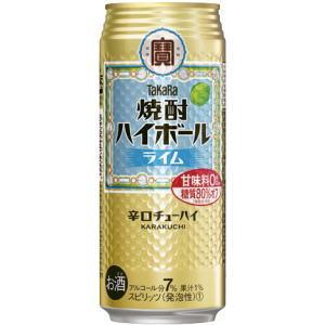 タカラ 宝 焼酎ハイボール ライム 500ml×24本(代引き不可)【送料無料】