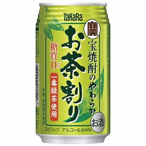 タカラ 宝 焼酎のやわらかお茶割り 335ml×24本(代引き不可)【送料無料】