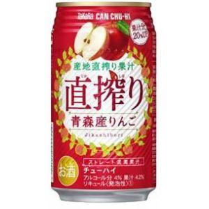 タカラ 宝 直搾り りんご 350ml×24本(代引き不可)【送料無料】