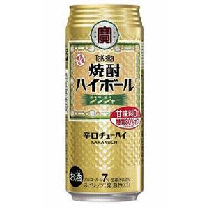 タカラ 宝 焼酎ハイボール ジンジャー 500ml×24本(代引き不可)【送料無料】