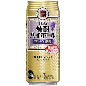 タカラ 宝 焼酎ハイボール ブドウ割り 500ml×24本(代引き不可)【送料無料】