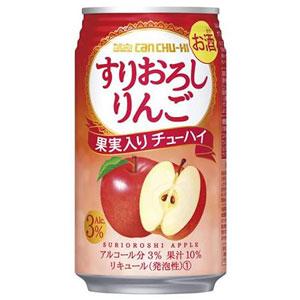 タカラ チューハイ すりおろしりんご 335ml×24本(代引き不可)【送料無料】