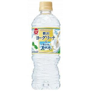 【送料無料】サントリー 南アルプスの天然水&ヨーグリーナ 515ml×24本サントリー 南アルプス...
