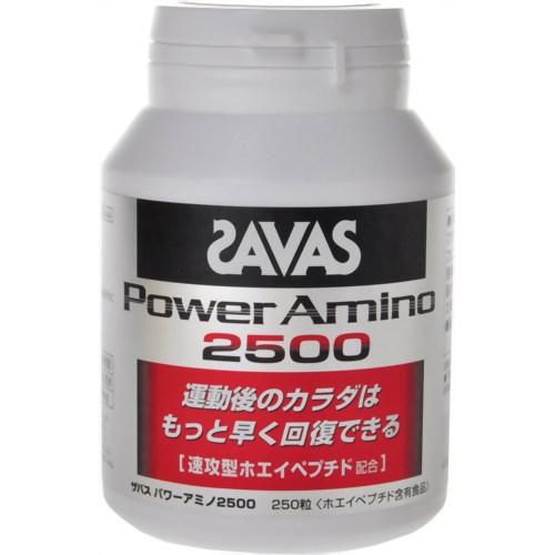 ザバス(SAVAS) パワーアミノ2500 グレープフルーツ風味 250粒