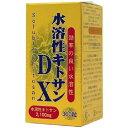 ユウキ製薬 水溶性 キトサン DX 360粒(代引不可)