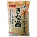 ご当地自慢 北海道産 特別栽培大豆100%使用 きな粉 120g リリーコーポレーション(代引不可)