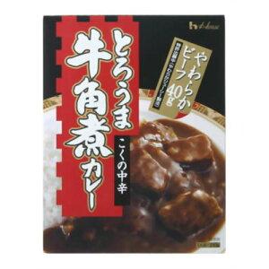 とろうま牛角煮カレー こくの中辛 210g ハウス食品【RCP】 P13oct13_b