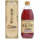 葡萄のお酢 600ml ハッピーカンパニー(代引不可)