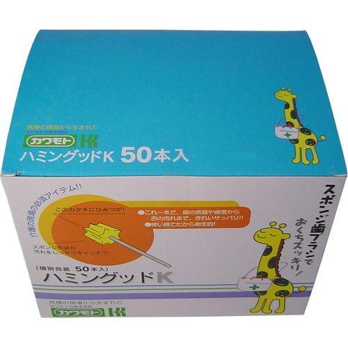カワモト ハミングッド K 50本