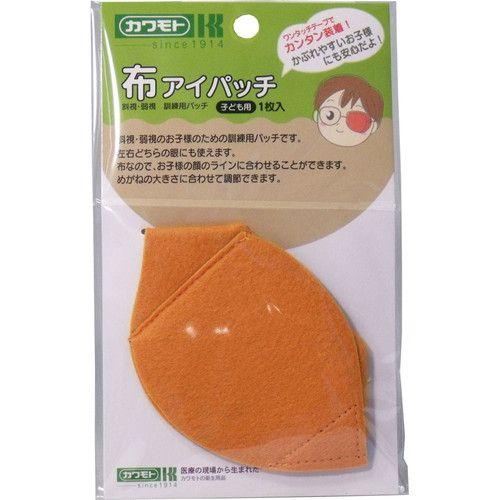 カワモト 布アイパッチ 橙 マジックテープ