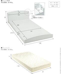 ベッドシングル木製敷布団でも使えるローベッド〔ミミフラット〕シングルポケットコイルスプリングマットレス付き()
