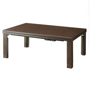 こたつテーブル長方形スクエアこたつ〔ジーノ〕105x75cm継足折りたたみ家具調こたつパネルヒーター(き)