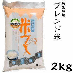 米・雑穀, 白米  40 30 30 2kg