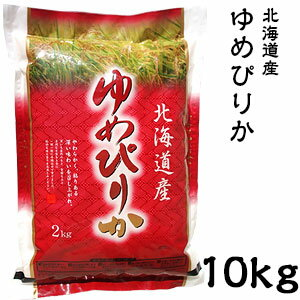 米・雑穀, 白米  A 10kg