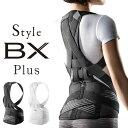 MTG Style BX Plus スタイルBXプラス ブラック ホワイト S/M/L 姿勢矯正ベルト サポーター 猫背矯正ベルト 姿勢ケア【送料無料】