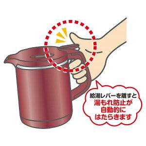 象印マイコン電気ケトル(1.0l)メタリックブラウンCK-AW10TM【送料無料】【smtb-f】