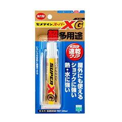 セメダイン スーパーXG ゴールド 20ML (AX-014)