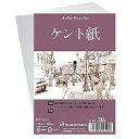 S145C ポストカード ケント紙 3冊(1冊30枚)