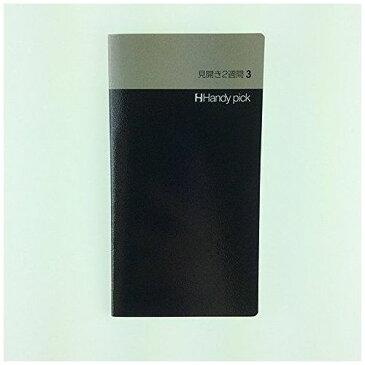 ダイゴー ハンディピック リフィル C5002