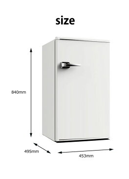 1ドアレトロ冷蔵庫 85L RT-185 ホワイト 小型 コンパクト 省エネ おしゃれ 一人暮らし 新生活 TOHOTAIYO 【送料無料】