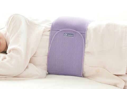 お医者さんのふんわり腰まくら 寝起き 腰 軽快 安心感 低反発クッション 隙間 優しく フィット ベルトタイプ 通気抜群