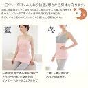 ふんわりロング腹巻き ピンク【送料無料】 3