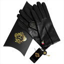 OROBIANCO オロビアンコ メンズ手袋 ORM-1402 Leather glove 羊革 ウール BLACK サイズ:8(23cm) ギフト プレゼント クリスマス【送料無料】【smtb-f】