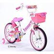 マイパラス MYPALLAS プリンセス子供用自転車 16インチ MD-08 (補助輪 カゴ付)(代引不可)【送料無料】