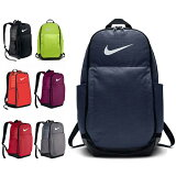 NIKE ナイキ ブラジリア 6 バックパック BA5331 XL リュック バッグ かばん デイパック