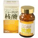 ニュークリア 核酸 240粒 日産化学工業【S1】