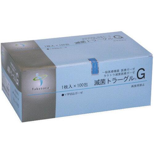 滅菌トラーグルG 2号 1枚×100 竹虎