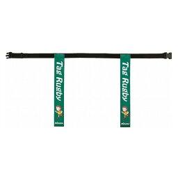 ミカサ(MIKASA) ラグビー タグラグビー用タグベルト(90cm) ダークグリーン TRTG90 【カラー】ダークグリーン