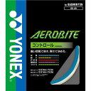 Yonex(ヨネックス) バドミントンストリング AEROBITE(エアロバイト) BGAB 【カラー】ホワイト×ブルー