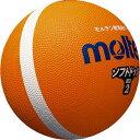 モルテン(Molten) ソフトラインドッジボール2号球(オレンジ) SFD2ORL
