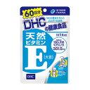 DHC サプリメント 天然ビタミンE[大豆] 60日分 60粒